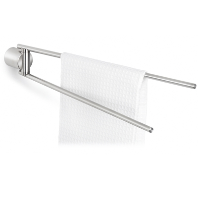 Blomus Brushed Stainless Steel Towel Rail